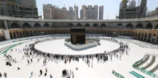 Hajj-2020: Expat residents can now register online until July-10