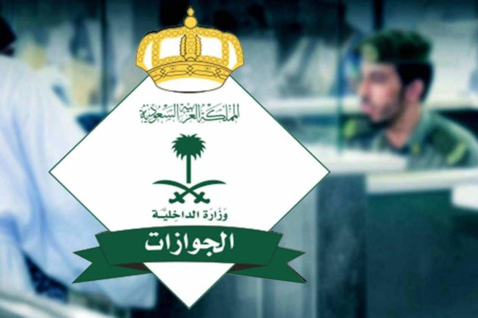 Iqama validity will be extended automatically: Jawazat