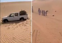 Missing Saudi man found dead in desert