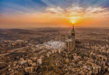 Saudi Arabia announces Eid Al Adha holiday dates for private and public sector