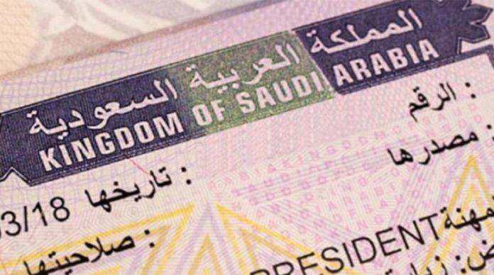 Check Saudi Visit Visa Validity KSAEXPATS-COM