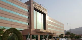 Over 76,000 Beneficiaries from Virtual Clinics at King Abdullah Medical City in Makkah