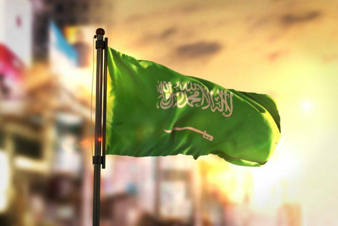 90th Saudi National Day