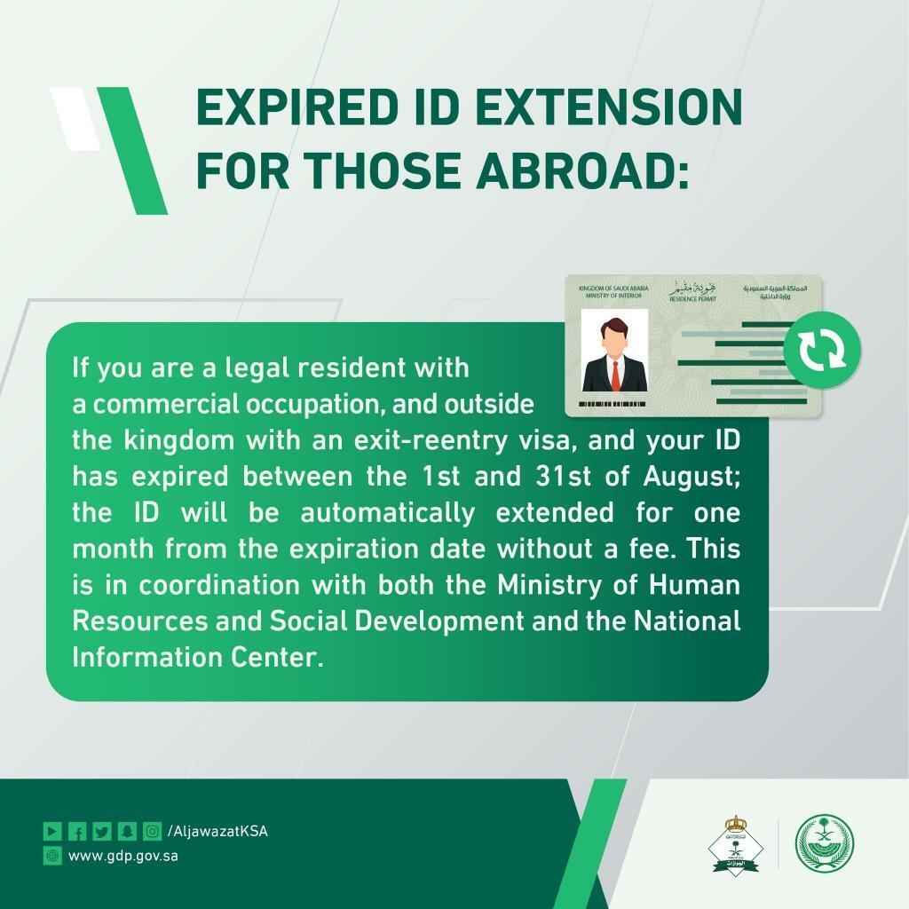 Jawazat Free Iqama Extension