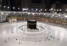 Saudi Arabia announces new Umrah measures