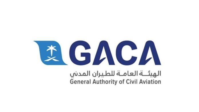 COVID-19: GACA issues passenger guide for exceptional categories