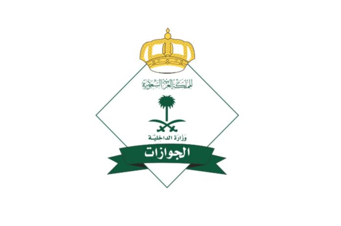 Jawazat Free Iqama Extension on COVID-19
