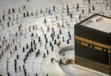 Saudi Arabia to gradually resume Umrah pilgrimage starting October 4