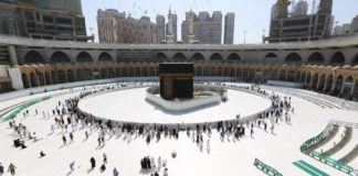 Saudi Arabia to resume Umrah with limited domestic pilgrims