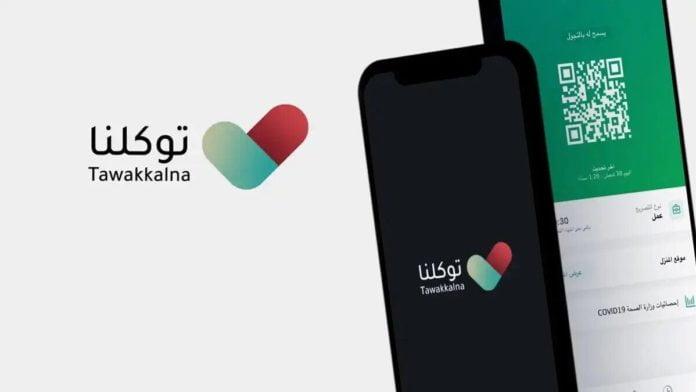 tawakkalna app