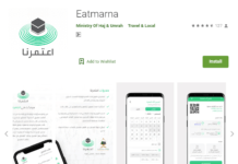 Download Eatmarna Android App