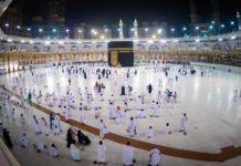 Second phase of Umrah begins tomorrow