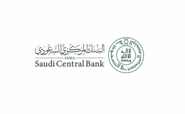 Saudi Arabian Monetary Authority to Saudi Central Bank