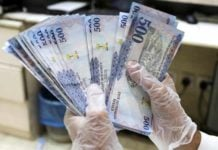 Expat remittances rise 29% in September to SR 13.2 bln
