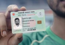 Bangladesh plans to issue NID cards to expatriates