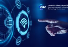 CITC launches an initiative to deploy 60,000 free Wi-Fi hotspots in public places