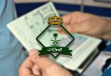Jawazat clarifies procedure to renew expired final exit visa