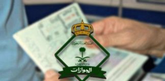 Jawazat clarifies procedure to renew expired final exit visa