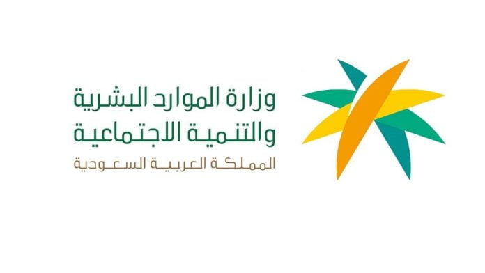 Saudi labor reform initiative excludes domestic workers