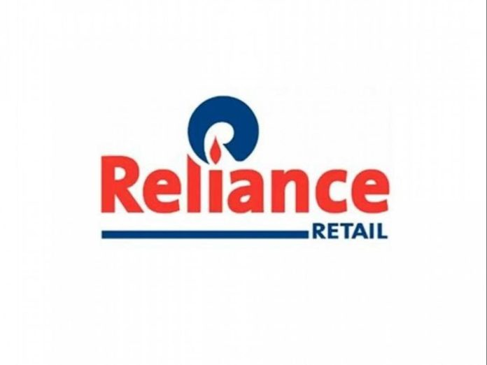Saudi PIF Invests $1.3 Bln in India's Reliance Retail