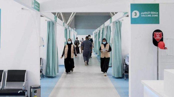 COVID-19: Saudi Arabia's recovery rate crosses 97.6%
