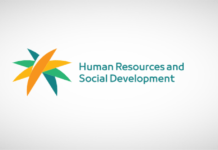HR ministry targets to employ 115,000 nationals in the private sector