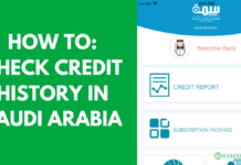 How to check credit history in Saudi Arabia - SIMAH Credit Report