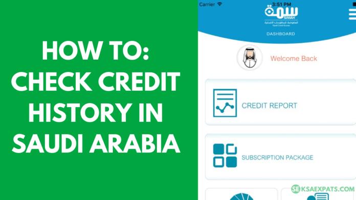 How to check credit history in Saudi Arabia - SIMAH Credit Report