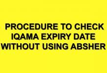 Procedure to Check Iqama Expiry Date without Absher