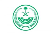 Within a Week: MOI registers 20,502 violations of coronavirus precautionary measures
