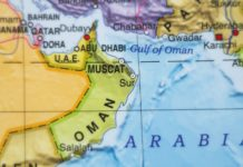 COVID-19: Oman to close land ports starting Monday