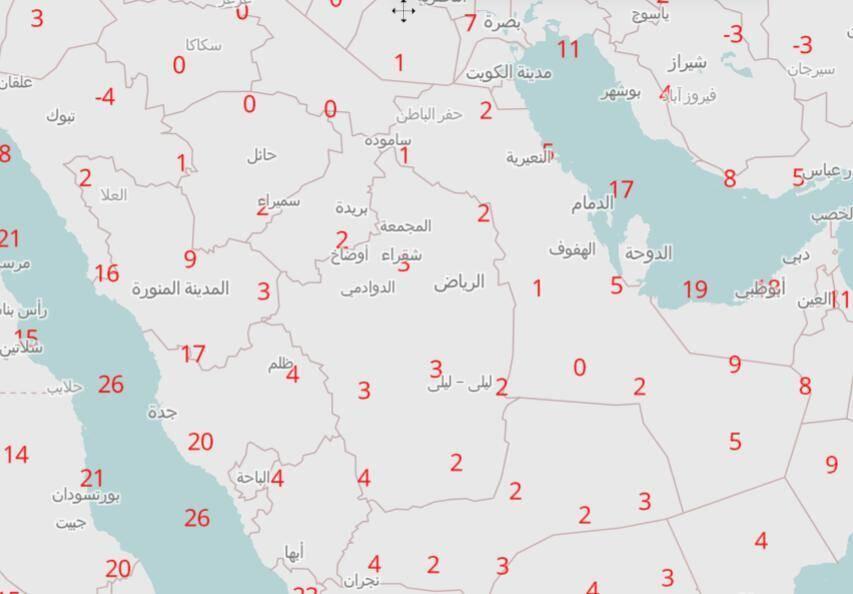 Saudi Arabia Cold Weather