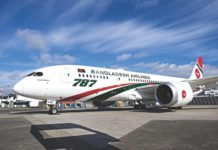 Biman to resume flights to Saudi Arabia on Wednesday