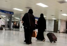Saudi citizens married to foreigners can now travel abroad - Jawazat