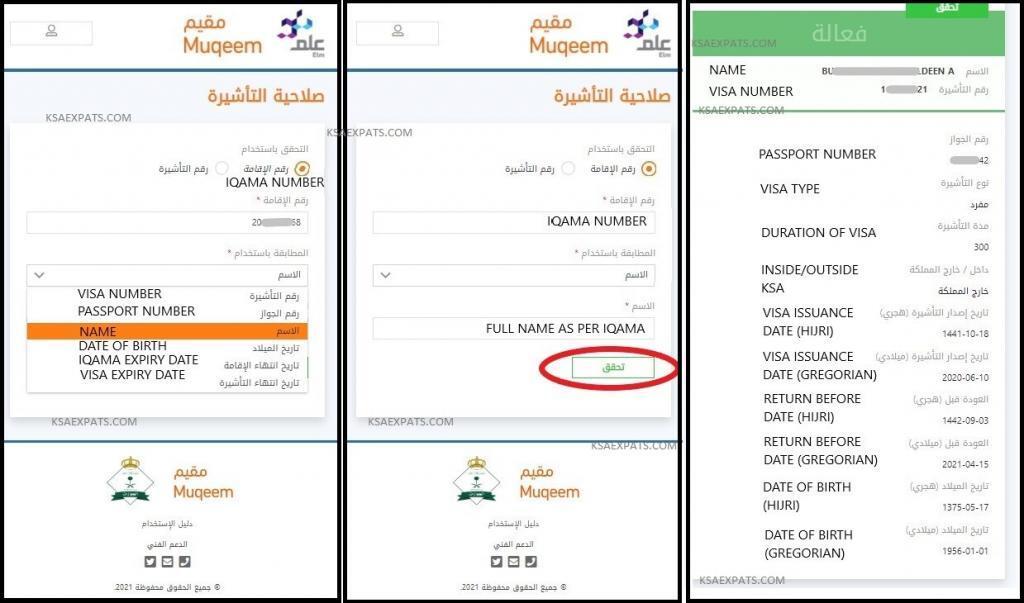 Check Visa Validity Via Muqeem