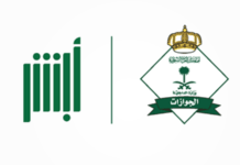 GCC Citizens, Dependents and Visit Visa holders can register on the Absher platform - Jawazat