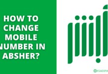HOW TO CHANGE MOBILE NUMBER IN ABSHER?