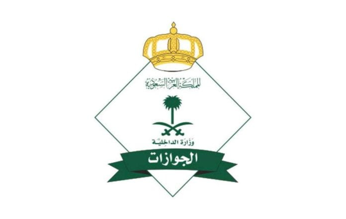 Exit re-entry visas of expats outside the kingdom can be extended online - Jawazat