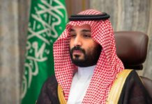Saudi Crown Prince undergoes successful surgery