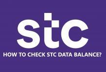 How to check STC data balance?