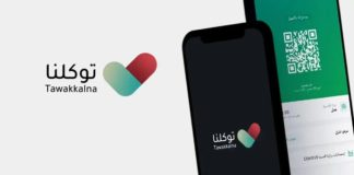 Expats with Huroob status can register in the Tawakkalna app