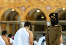 Saudi Arabia appoints female security guards for first time at Grand Mosque