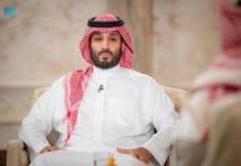 Saudi Crown Prince: We Are Close to Achieving the Goals of the Kingdom's Vision Before 2030