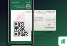 "GDT launches digital driver's license through ""Absher Individuals"" and ""Tawakkalna"" apps"