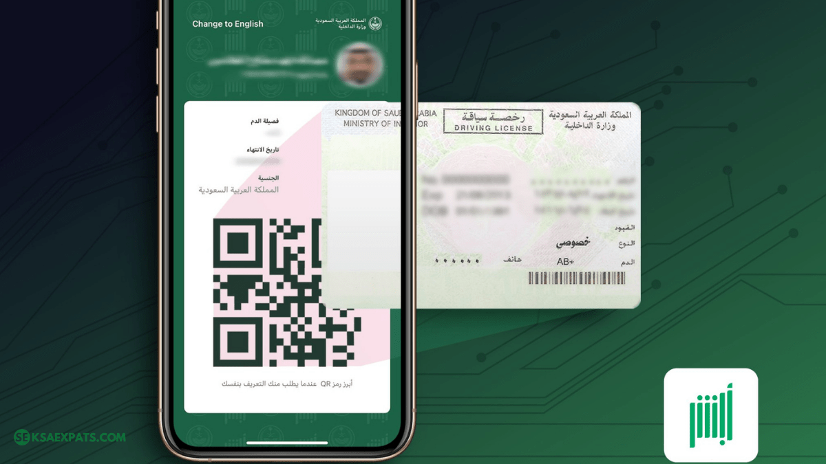 """GDT launches digital driver's license through """"Absher Individuals"""" and """"Tawakkalna"""" apps"""