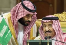 Saudi King, Crown Prince donate SR 30 million to local charity platform Ehsan