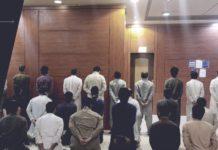 24 Pakistanis arrested for defrauding SR 35 million