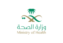 How to register vaccine doses obtained from outside Saudi Arabia on the MOH website?