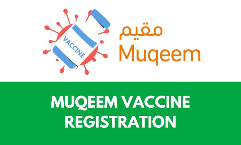 MUQEEM VACCINE REGISTRATION