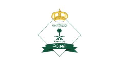 Muqeem Vaccination Status Registration Mandatory: Jawazat